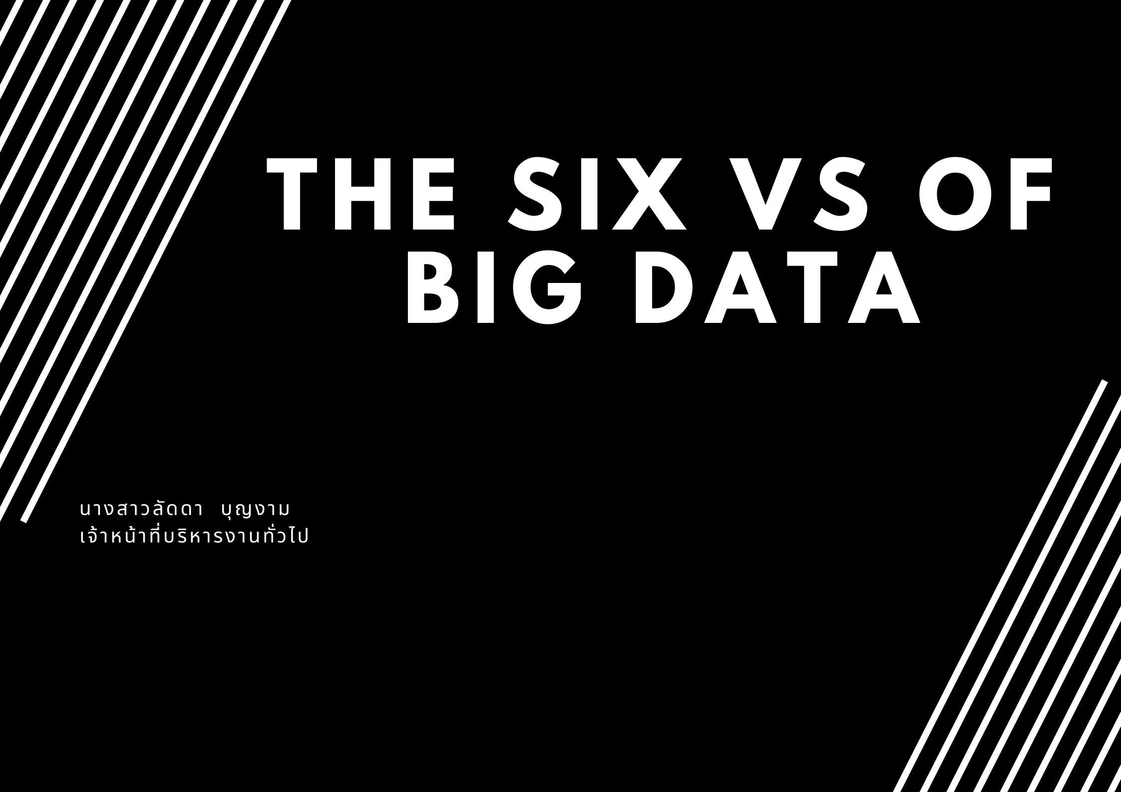The-Six-VS-of-Big-Data