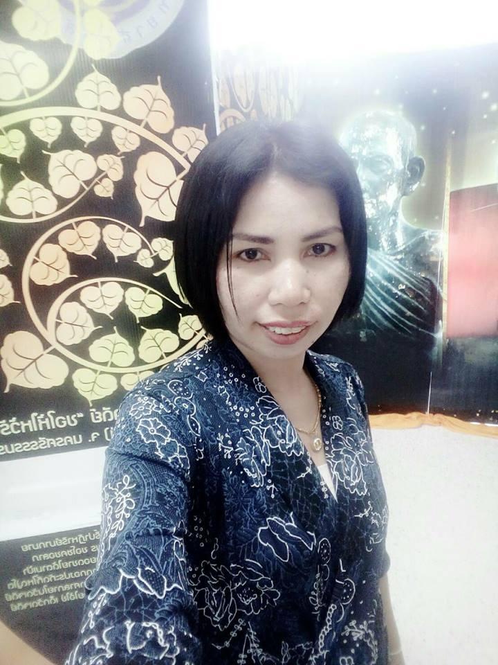 นางสาวทิวาภรณ์ ฤทธิ์ทอง (Miss Tiwaporn Ritthong)